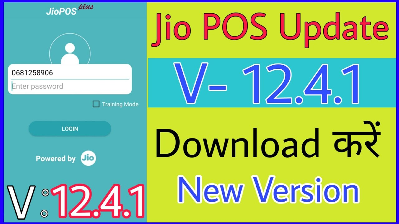 Jio Pos Plus 12.4.1 App Download For Android, ios or Pc By Play store { Latest Version }